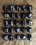 Руны из камня, 25 символов. Чёрный агат (ХL), фото 2