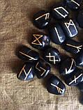 Руны из камня, 25 символов. Чёрный агат (ХL), фото 4