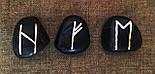 Руны из камня, 25 символов. Чёрный агат (ХL), фото 5