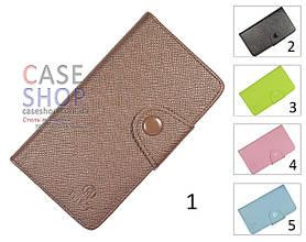 Чехол – бумажник для Sony Xperia L