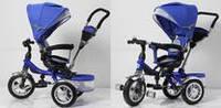 Детский трехколесный велосипед Аналог (Ardis Maxi Trike) TR16002, синий ***