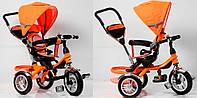 Велосипед трехколесный TR16004 Надувные Колеса - Поворотное Сиденье оранжевый***