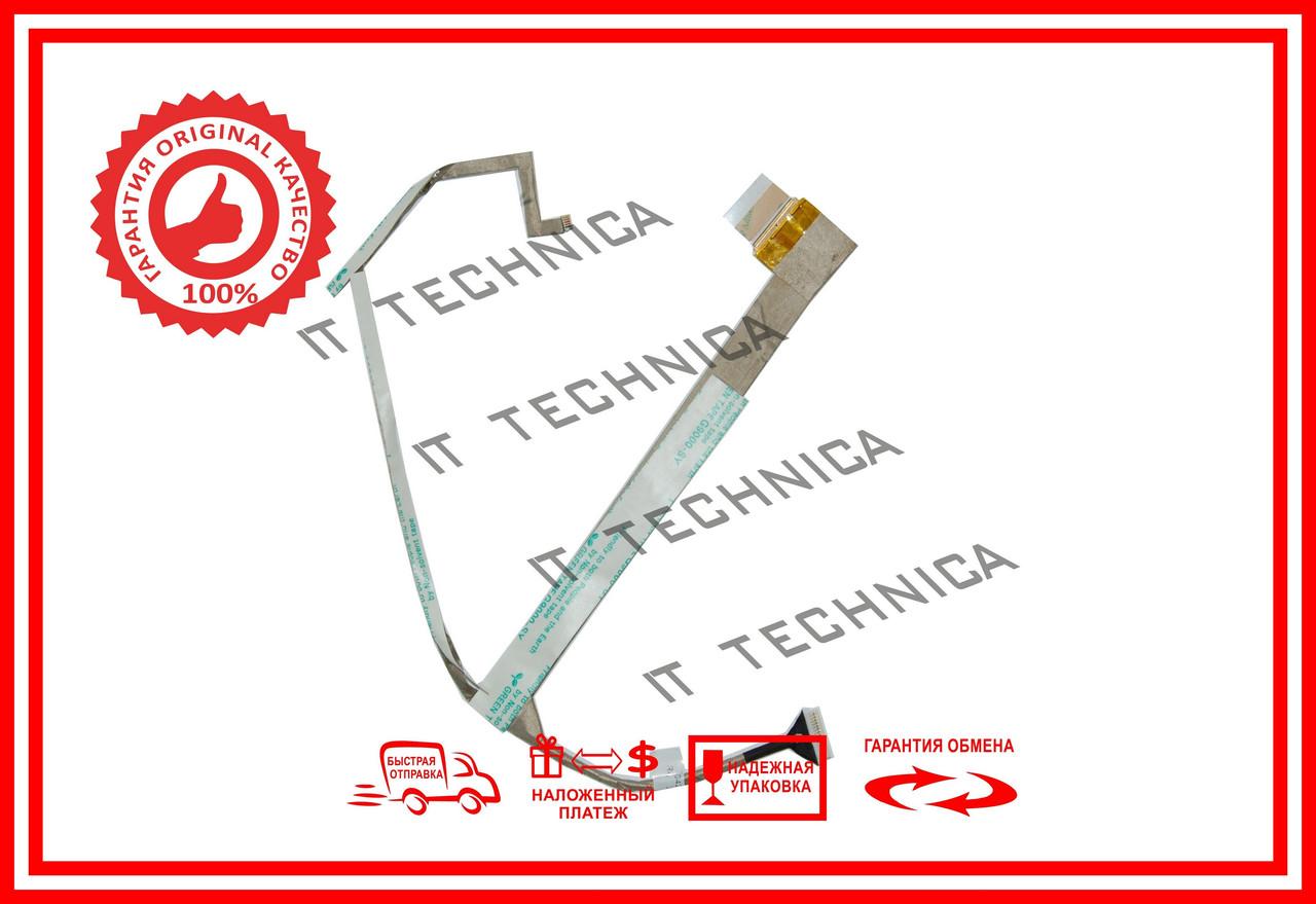 Шлейф матрицы SAMSUNG R428 R423 R463 R465 R467 R468 R480 (CNBA3900950A)