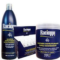 Восстанавливающая линия для сухих , поврежденных и вьющихся волос
