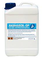 Аквафлок-DP. Средство для осветления и увеличения прозрачности воды.
