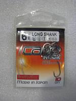 Крючки CARP HOOK LONG SHANK