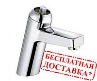 Медицинский смеситель для раковины KLUDI PROVITA 333360500