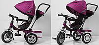 Детский трёхколёсный велосипед аналог Ardis Maxi Trike Vip Air (TR16011) фиолетовый***