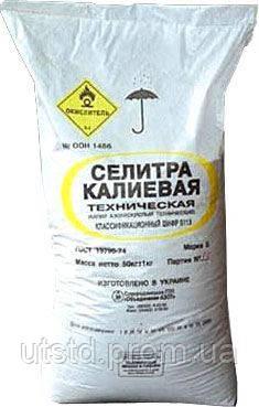 Селітра калієва, нітрат калію (Ізраїль, Китай)