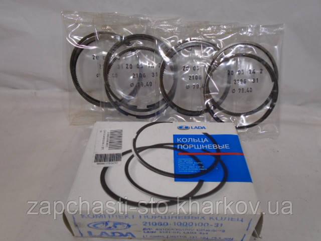 Поршневые кольца ВАЗ 2108-099 2-ой ремонт АвтоВАЗ