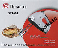 Миксер Domotec DT-1001, Germany