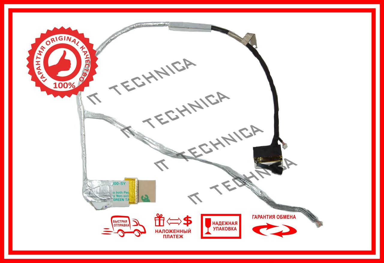Шлейф матрицы HP Pavilion DV7-6000 (HPMH-B3035050G00013 50.4RN10.022)