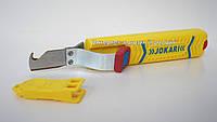 Нож для снятия изоляции с круглых кабелей 8 - 28 mm Ø JOKARI Secura №28H (Германия), фото 1
