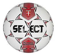 Мяч футбольный SELECT Futsal Master