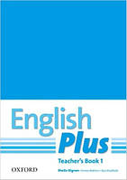English Plus 1 Teacher's Book (книга для учителя)