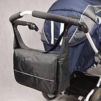 Сумка для коляски, Omali