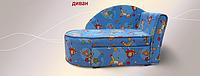 Детский диван Юниор(спальное место 0,75м х 1,85м)