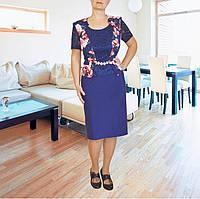Платье Смарагд р 50-60 синий, фото 1