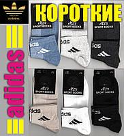 Мужские спортивные носки с сеткой ADIDAS 41-45р. НМЛ-143