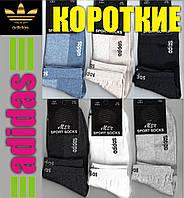 Мужские спортивные носки с сеткой ADIDAS 41-45р. НМЛ-142