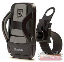 Держатель велосипедный REMAX Car Holder / цвет: черный с серым