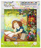 """Рисунок - схема для вышивания бисером """"Девчонки любят мечтать"""""""
