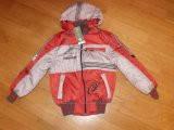 Демисезонные куртки для мальчика с капюшоном опт розница