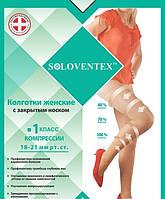 Колготы компрессионные, с закрытым носком, 1 класс компрессии, цвет: черный меланж, 80 DEN Soloventex  611-1