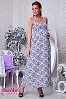 Длинный сарафан для будущих мам из штапеля