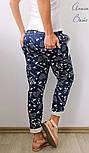 Женские модные джинсы с принтами, фото 3