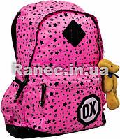 """Рюкзак школьный ортопедический X094 """"Oxford"""" Розовый  552540"""