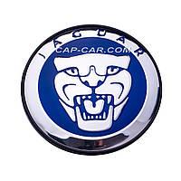 Колпачки заглушки для литых дисков Jaguar синий с хромом