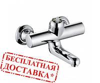 Смеситель для ванны KLUDI PROVITA 335310500