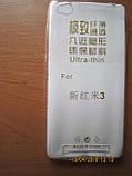 Захисний силіконовий бампер для Xiaomi Redmi 3, Xiaomi Redmi Note Pro 3, фото 2