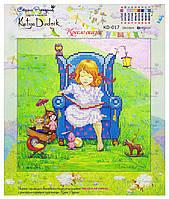 """Рисунок - схема для вышивания бисером """"Кресло сказок"""""""