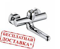 Смеситель для ванны KLUDI PROVITA 335320500