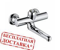 Смеситель для ванны KLUDI PROVITA 335330500