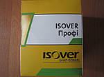 Утеплювач Isover Профі (Ізовер) 150 мм, 4,88 м2 рул., фото 6