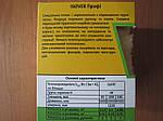 Утеплювач Isover Профі (Ізовер) 150 мм, 4,88 м2 рул., фото 7