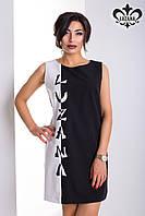 Современное, лаконичное и элегантное платье