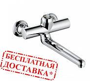 Смеситель для ванны KLUDI PROVITA 335370500