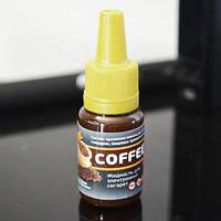 """Жидкость для электронной сигареты """"Кофе"""" 6мг/мл"""