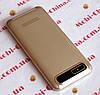 Телефон Servo V8100 -  4 sim gold, фото 3