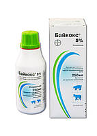 Байкокс 5 % 250 мл (оригинал)