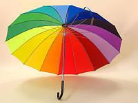 Зонт радуга – аксессуар с особенно ярким настроением