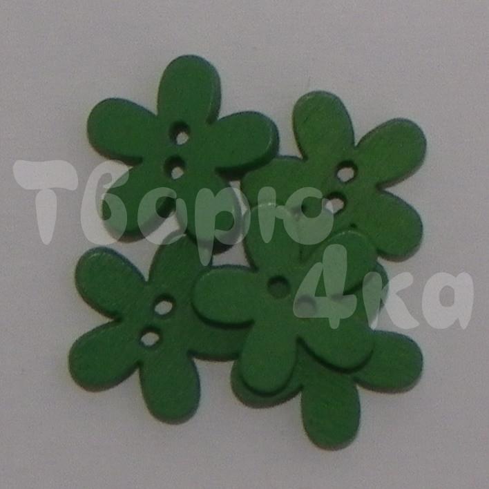 Пуговица деревяная цветок 15 мм зеленая
