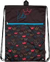 Сумка для обуви с карманом KITE 2016 Junior 601-23 (K16-601-23)