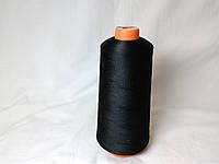 Нитки текстурированные Coats gramax  150/10000м остатки