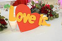 Слово любовь для фотосессии, свадебный декор