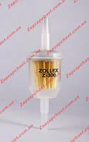 Фильтр топливный универсальный бензин Zollex малый (Z-300) Оригинал